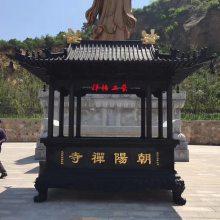 供应上海寺庙长方形大瓦盖仿古铜香炉生铁铸造香炉批发