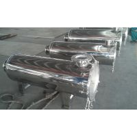 250T/H 10芯40寸大流量滤芯过滤器