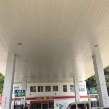 加油站防风条形天花-加油站吊顶专用300面防风铝条扣