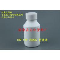 聚四氟乙烯试剂瓶500ml耐腐蚀价格