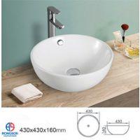 卫生间陶瓷碗形台上一体艺术盆洗手盆