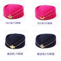 鸡心款新式红色蓝色羊毛空姐帽礼仪乐队帽酒店服务员制服定型毡帽