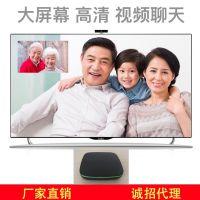 清合标准版老人儿童专用高清视频通话机顶盒 网络播放器 电视盒子