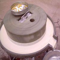 小型家用石磨豆浆机/圣鲁二相电电动石磨