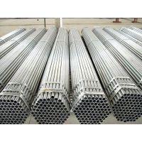 邵武8寸消防管件规格表,DN200*3.5热镀锌钢管厂家