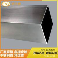 304不锈钢方管 现货供应不锈钢方通50*50