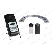 金洋万达/便携式余氯、二氧化氯、五参数快速测定仪/WDQCL501