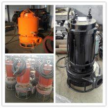 化工企业排泥泵_耐高温混浆泵_厂区车间抽渣泵