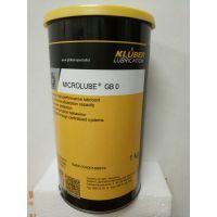 原装克鲁勃KLUBER MICROLUBE GB 0润滑油脂