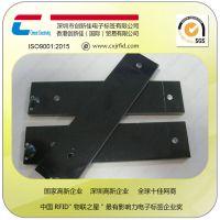 rfid PCB超高频抗金属RFID电子标签 资产管理物流管理生产管理