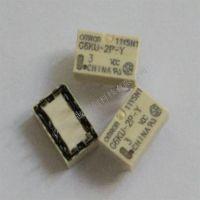 omron欧姆龙继电器G6KU-2P-Y-DC3V 磁保持继电器
