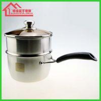 不锈钢蒸蛋锅多功能家用锅单柄蒸锅单底小汤锅煮面锅