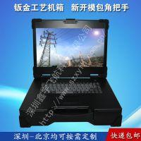 鑫宇FH-X150202 15寸上翻新款工业便携机机箱定制加固笔记本外壳军工电脑视频采集一体机