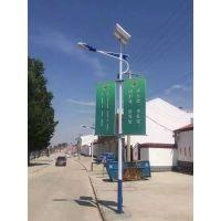 内蒙古阿尔山市LED 12V太阳能路灯工程案例 厂家定制 价格公道
