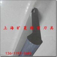 厂家批发零售R形折弯机模具标准折边机刀具