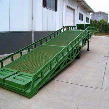 烟台集装箱卸货登车桥-物流专用登车桥坦诺厂家直销