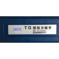 """固锐捷GRECH TG-200 1/2""""合金钢 公制 手动扭矩扳手"""