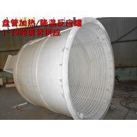 PP反应釜,反应釜搅拌罐装置,济南新星专业厂家可推荐