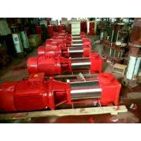 厂家供应多级消防泵XBD12/45-125L-HY酒店用消火栓泵