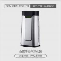 家用负离子空气净化器 办公室空气机 厂家直销OEM/ODM除甲醛杀菌净化器KJ-KQ02