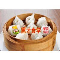 水晶饺,生煎包,小笼包,灌汤包技术培训 水晶饺做法