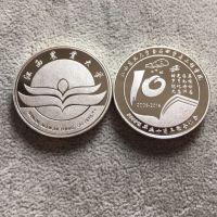 广州纯银纪念币专业定做深圳罗湖区锌合金纪念章制做厂家