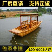 山东楚水木船供应cs-002单篷观光船出售定制客船