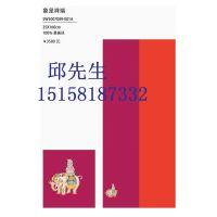 杭州万事利丝绸 桑蚕丝 丝巾上海万事利办事处