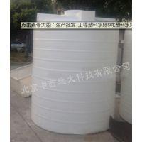 中西(DYP)PE胶桶/PE桶 型号:15026库号:M15026