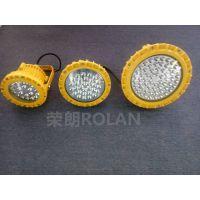 洛阳LED防爆灯厂家,工业照明70W防爆壁灯