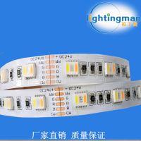 拉丁曼五合一5050WRGBWW软灯条,不防水,白光暖白红绿蓝组合灯带。