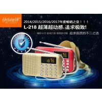 快乐相伴 L-218 迷你音响 插卡音箱 插卡收音机低音炮 便携薄款小音箱 MP3收音机