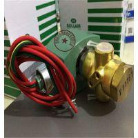 供应原厂寿力电磁阀250038-666电磁阀维修包