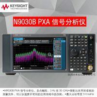 世家仪器销售 N9030B PXA信号分析仪 是德/安捷伦N9030B