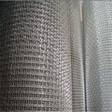 锰钢矿筛网厂家 矿筛网价格 304不锈钢轧花网厂家