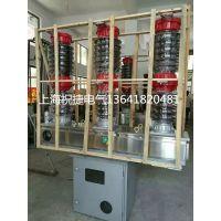 采购@35KV变电站六氟化硫断路器LW8-35@LW8A-40.5/1600配套产品选祝捷电气