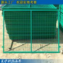 广东护栏网厂 东莞厂区隔离防护网包安装 小区围栏绿化防爬网