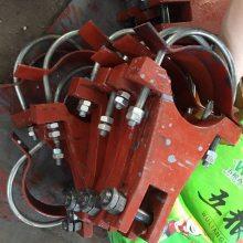 加工03S402图集C6不保温型管卡生产厂家赤诚