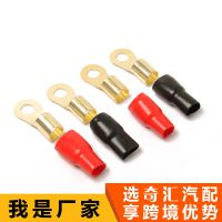 6包装音频电源地线环终端黄铜1/0规格连接器红和黑色靴子2/5