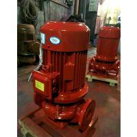 消防泵生产厂家XBD13.2/10-65DLL*4高转速多级消防泵