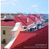 批发供应山东1050型优质合成树脂瓦 仿古树脂琉璃瓦 别墅屋面装饰瓦