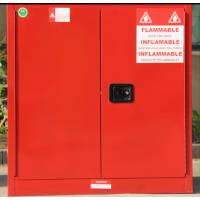 奥普45加仑来宾危化品存储柜,玉林防爆防火安全柜,现货