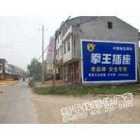 襄阳户外广告公司、武汉户外广告公司、襄樊墙体广告制作