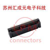 现货供应 康龙 0717A0BA56C 正品 连接器