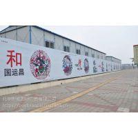 供北京顺义区后沙峪 围挡广告牌 工地围挡 13261550880 组装