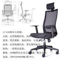 供应深圳众晟家具ZS-LO系列布艺办公椅子特价促销