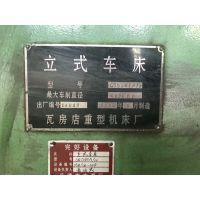 二手瓦房店4米立车 CQ5240A/2立式车床