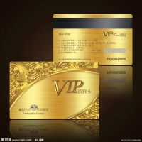 深圳厂家专业定制【pvc会员卡】免费设计排版、货到付款