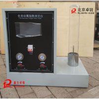JF-6型全自动触摸屏数显氧指数测试仪北京卓锐品牌