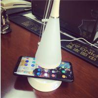 高颜值[智能音响台灯]竟然是一台手机[无线充电]器